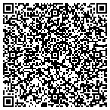 QR-код с контактной информацией организации ИРКУТСК-АЭРОПОРТ ГП ОБЩЕЖИТИЕ