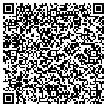 QR-код с контактной информацией организации АДЛ.ДНЕПР ТЧУП