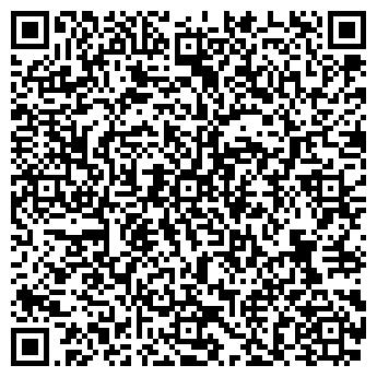 QR-код с контактной информацией организации ОБЩЕЖИТИЕ № 5 ИРГТУ