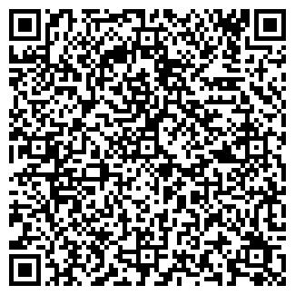 QR-код с контактной информацией организации ОБЩЕЖИТИЕ № 6 ИГУ