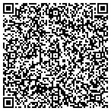 QR-код с контактной информацией организации АДМИНИСТРАЦИЯ СЭЗ Г.МОГИЛЕВ
