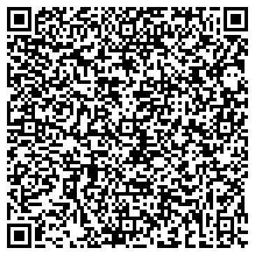 QR-код с контактной информацией организации ОБЩЕЖИТИЕ АО ЛЕНИНСКИЙ ХЛЕБОКОМБИНАТ