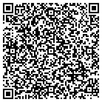 QR-код с контактной информацией организации ОБЩЕЖИТИЕ АО ЯНТАРЬ