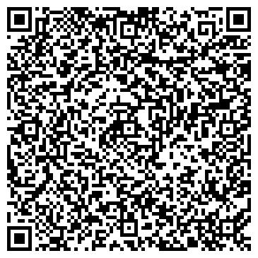 QR-код с контактной информацией организации ОБЩЕЖИТИЕ ГП АЭРОПОРТ- ИРКУТСК