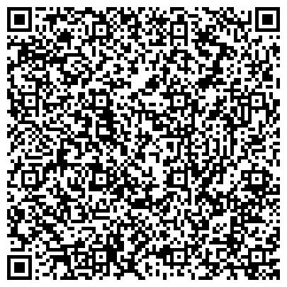 QR-код с контактной информацией организации ОБЩЕЖИТИЕ МЕЖРЕГИОНАЛЬНОГО ЦЕНТРА ПОВЫШЕНИЯ КВАЛИФИКАЦИИ ИРГТУ