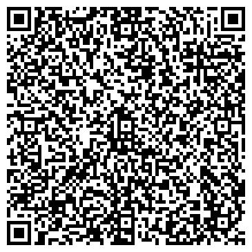 QR-код с контактной информацией организации ОБЩЕЖИТИЕ МЕЛЬНИКОВСКОГО ЗАВОДА ЖБИ