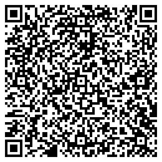 QR-код с контактной информацией организации ОБЩЕЖИТИЕ ПУ- 2