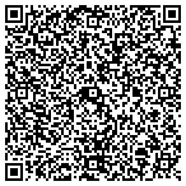 QR-код с контактной информацией организации ОБЩЕЖИТИЕ СМП-271 АО ВОСТСИБТРАНССТРОЙ