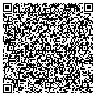 QR-код с контактной информацией организации ПРОФЕССИОНАЛЬНОГО УЧИЛИЩА № 2 ОБЩЕЖИТИЕ