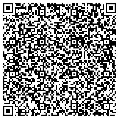 QR-код с контактной информацией организации СИБИРЬТЕЛЕКОМ ОАО РЕГИОНАЛЬНЫЙ ФИЛИАЛ ЭЛЕКТРОСВЯЗЬ ИРКУТСКОЙ ОБЛАСТИ ОБЩЕЖИТИЕ