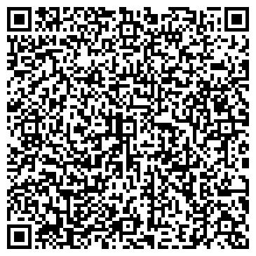 QR-код с контактной информацией организации СОВХОЗА-ТЕХНИКУМА ОБЩЕЖИТИЕ № 1