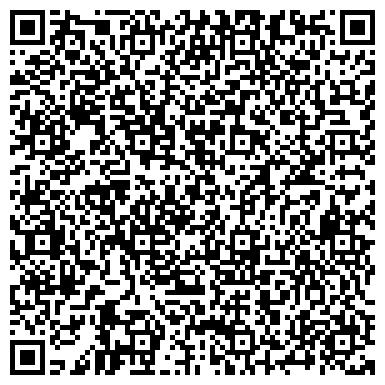 QR-код с контактной информацией организации СТРОИТЕЛЬСТВА И ПРЕДПРИНИМАТЕЛЬСТВА СИБИРСКОГО КОЛЕДЖА ОБЩЕЖИТИЕ № 1