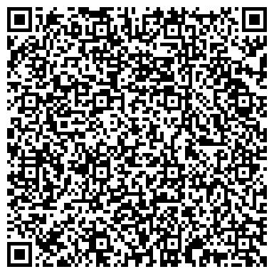 QR-код с контактной информацией организации СТРОИТЕЛЬСТВА И ПРЕДПРИНИМАТЕЛЬСТВА СИБИРСКОГО КОЛЛЕДЖА ОБЩЕЖИТИЕ № 3