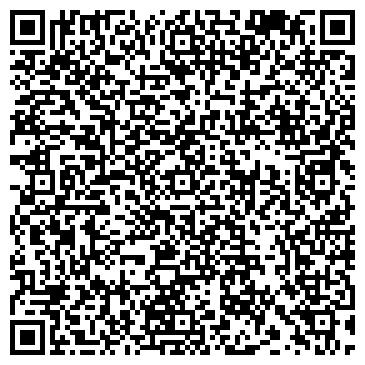 QR-код с контактной информацией организации ТОРГОВО-ЭКОНОМИЧЕСКОГО КОЛЛЕДЖА ОБЩЕЖИТИЕ
