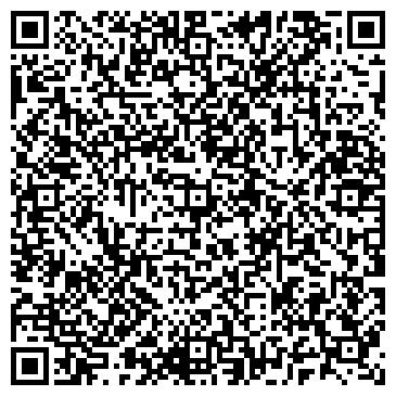 QR-код с контактной информацией организации ФАБРИКИ ШВЕЙНОХУДОЖЕСТВЕННЫХ ИЗДЕЛИЙ ОБЩЕЖИТИЕ