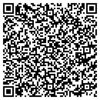 QR-код с контактной информацией организации АЛЕНДЕЙ УЧПТП