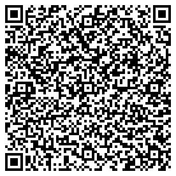 QR-код с контактной информацией организации № 3 ДОМ РЕБЕНКА