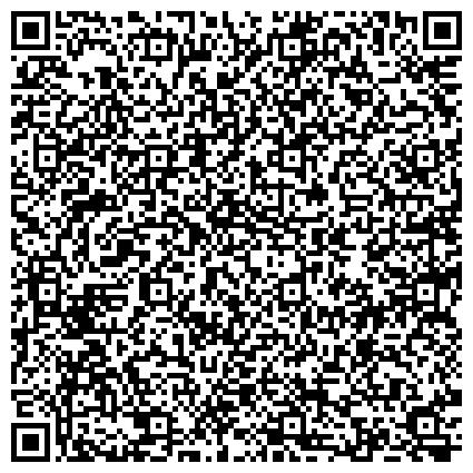 QR-код с контактной информацией организации № 5 САНАТОРНЫЙ ДЕТСКИЙ ДОМ ДЛЯ ДЕТЕЙ-СИРОТ И ДЕТЕЙ, ОСТАВШИХСЯ БЕЗ ПОПЕЧЕНИЯ РОДИТЕЛЕЙ, МОУ