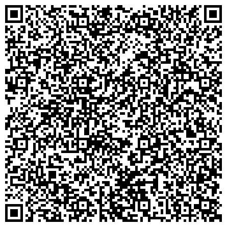 QR-код с контактной информацией организации АДМИНИСТРАЦИИ ИРКУТСКОЙ ОБЛАСТИ ОБЛАСТНОЙ ЦЕНТР ПОМОЩИ ДЕТЯМ, ОСТАВШИМСЯ БЕЗ ПОПЕЧЕНИЯ РОДИТЕЛЕЙ ГЛАВНОГО УПРАВЛЕНИЯ СОЦИАЛЬНОЙ ЗАЩИТЫ НАСЕЛЕНИЯ ОГУ