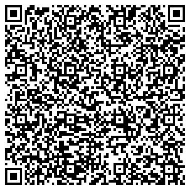 QR-код с контактной информацией организации СОЦИАЛЬНЫЙ ПРИЮТ ДЛЯ ДЕТЕЙ И ПОДРОСТКОВ Г. ИРКУТСКА МСУ