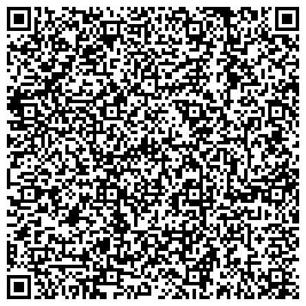 QR-код с контактной информацией организации Архангельский дом-интернат для престарелых и инвалидов «Милосердие»