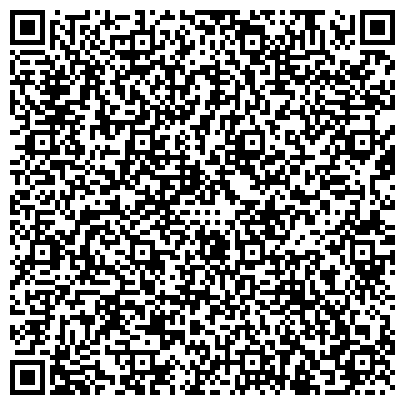 QR-код с контактной информацией организации НОВО-ЛЕНИНСКИЙ ДОМ-ИНТЕРНАТ ДЛЯ ПРЕСТАРЕЛЫХ И ИНВАЛИДОВ