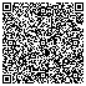QR-код с контактной информацией организации БЫТОВИК УПП, ООО