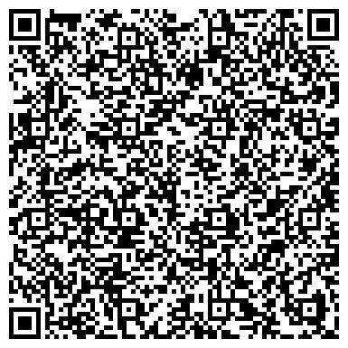 QR-код с контактной информацией организации ИРКУТСКОЕ ОБЛАСТНОЕ ОБЩЕСТВО ИНВАЛИДОВ