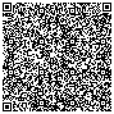 QR-код с контактной информацией организации Иркутское региональное отделение Общероссийской общественной организации инвалидов «Всероссийское общество глухих»