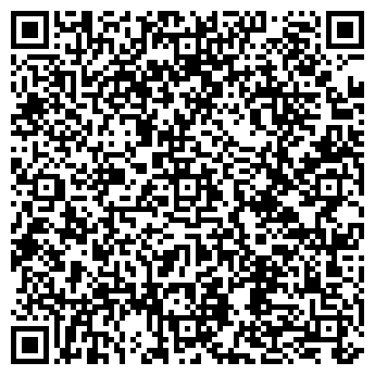 QR-код с контактной информацией организации ООО АЛЬТЕРА