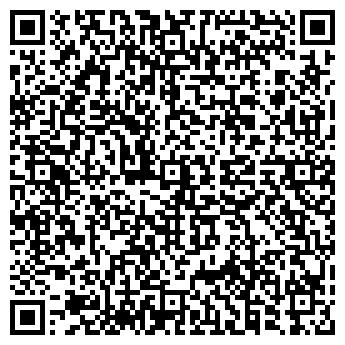 QR-код с контактной информацией организации ИРКУТСКГИПРОДОРНИИ