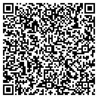 QR-код с контактной информацией организации ООО СТРОМПРОЕКТ
