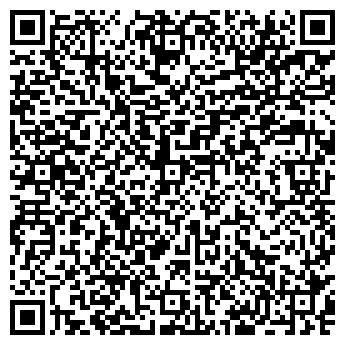 QR-код с контактной информацией организации ДИОН-СТРОЙКОМПЛЕКС, ООО