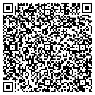 QR-код с контактной информацией организации АНТИКВАР