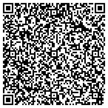 QR-код с контактной информацией организации ЛАЗУРИТ ЮВЕЛИРНАЯ КОМПАНИЯ