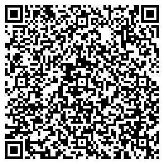 QR-код с контактной информацией организации АКОБЭКС, ЗАО