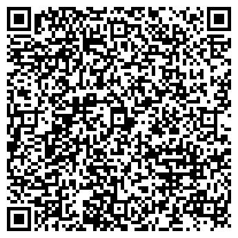 QR-код с контактной информацией организации ИНТЕГРАЛ-СЕРВИС, ЧП