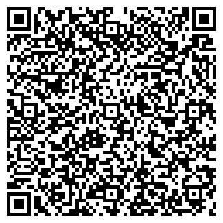 QR-код с контактной информацией организации КОПИ-ЮНИТ