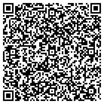 QR-код с контактной информацией организации СПЕКТРОН ПЛЮС, ООО