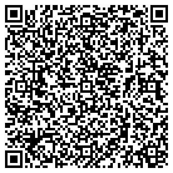 QR-код с контактной информацией организации «Комту-Сервис Центр», ООО