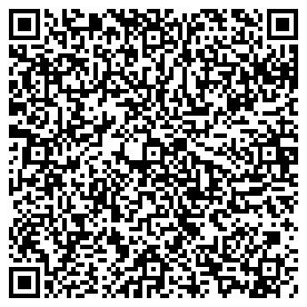 QR-код с контактной информацией организации КОМТУ-СЕРВИС, ООО