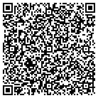 QR-код с контактной информацией организации МАРИЯ СЛУЖБА БЫТА