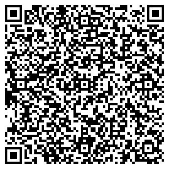 QR-код с контактной информацией организации ОРГТЕХНИКА ЦЕНТР, ООО