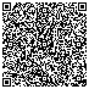QR-код с контактной информацией организации СЕРВИС ЦЕНТР РЕМОНТ БЫТОВОЙ ТЕХНИКИ, ООО