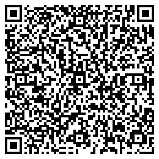 QR-код с контактной информацией организации СПИКА