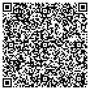 QR-код с контактной информацией организации АРСЕНИД МАСТЕРСКАЯ, ЧП