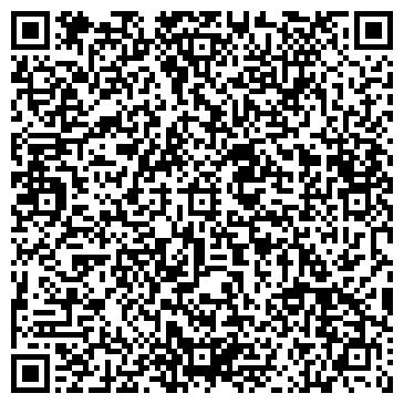 QR-код с контактной информацией организации ЧУП АМЕГА-ЛАЙФ САЛОН-МАГАЗИН КОМПЬЮТЕРНОЙ ТЕХНИКИ