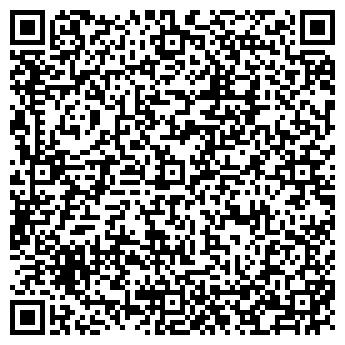QR-код с контактной информацией организации АЯКС ТЕХНИЧЕСКИЙ ЦЕНТР