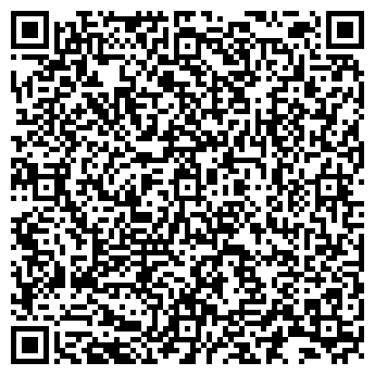 QR-код с контактной информацией организации АРЕНДНОЕ ПРЕДПРИЯТИЕ № 3