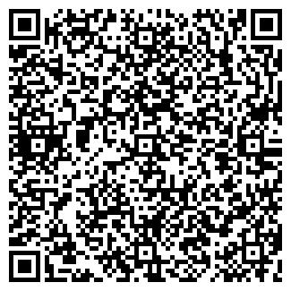 QR-код с контактной информацией организации ЛЕГА-2, ООО